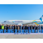 Очередной стартап выходит на китайский рынок грузовых авиаперевозок