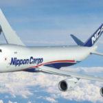 Темпы сборки Boeing 747 сохранят вопреки потере заказов