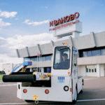В аэропорту Иваново открыли новый грузовой терминал